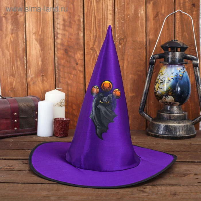 """Carnival witch hat """"Darker than night"""", the color purple"""