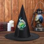 """Шляпа ведьмы """"Очарую"""", цвет черный"""