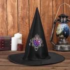 """Шляпа ведьмы """"Сила ночи"""", цвет черный"""