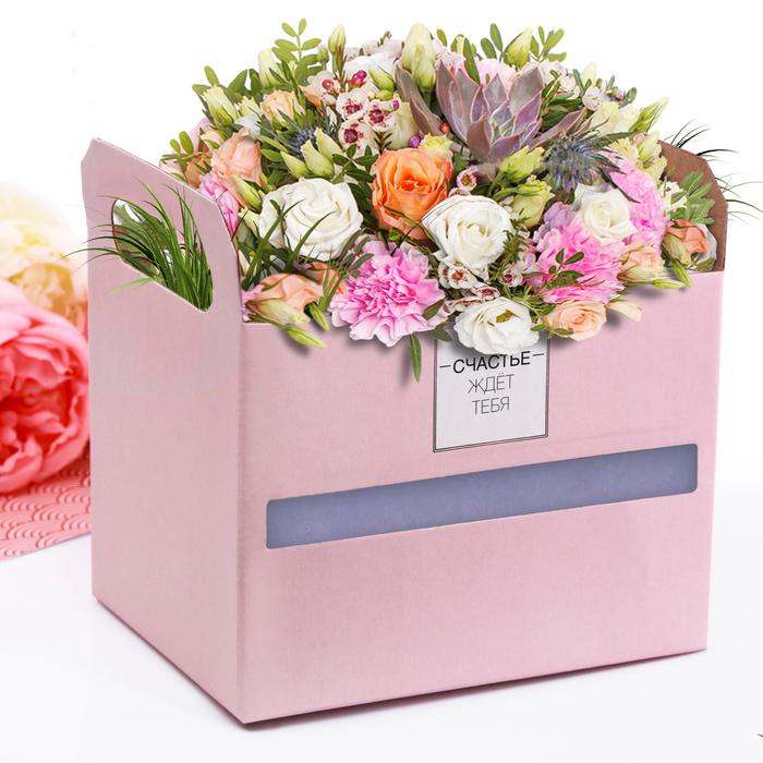 Коробка-ящик «Момент счастья», 19,3 × 14.5 × 15 см