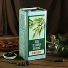 """Масло оливковое рафинированное Санса ди Олива """"Конди"""" 5л."""