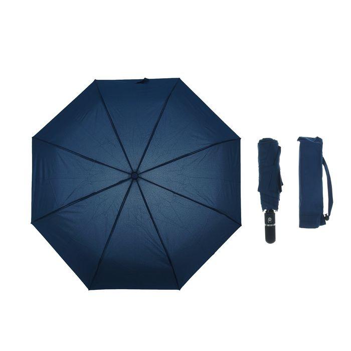 """Зонт автоматический """"Однотонный"""", R=49см, цвет тёмно-синий"""
