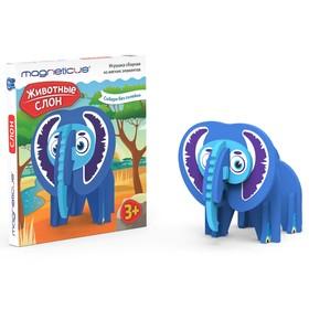 Игрушка из мягких элементов «Слон», сборная
