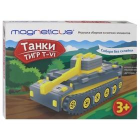 Игрушка из мягких элементов «Танк Т-Vl Тигр», сборная