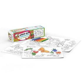 Набор для творчества «Сад с бабочками», с карандашами