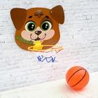 """WOOW TOYS Игра баскетбол """"Собачка"""""""