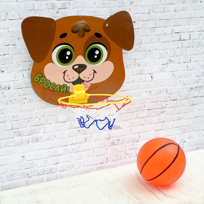 Игра баскетбол «Собачка»