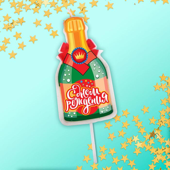 """Свеча в торт бутылка шампанского, """"С днем рождения!"""" - фото 35609880"""