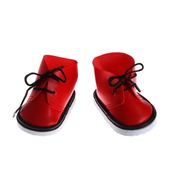 Ботинки для куклы «Завязки», длина подошвы: 6 см, 1 пара, цвет красный - фото 105513484