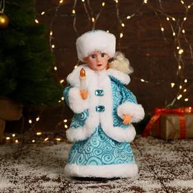 """Снегурочка """"Пуговка ромбик"""" голубая, с подсветкой, двигается, 30 см"""