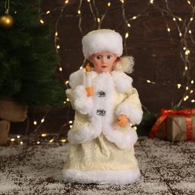 """Снегурочка """"Пуговка ромбик"""" белая, с подсветкой, двигается, 30 см"""