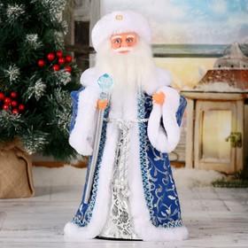 """Дед Мороз """"Посох с кристаллом"""" синий, двигается, 38 см"""