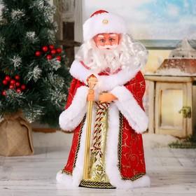 """Дед мороз """"Кудрявая борода"""" красный, двигается, 37 см"""