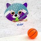 """WOOW TOYS Игра баскетбол """"Енот"""""""