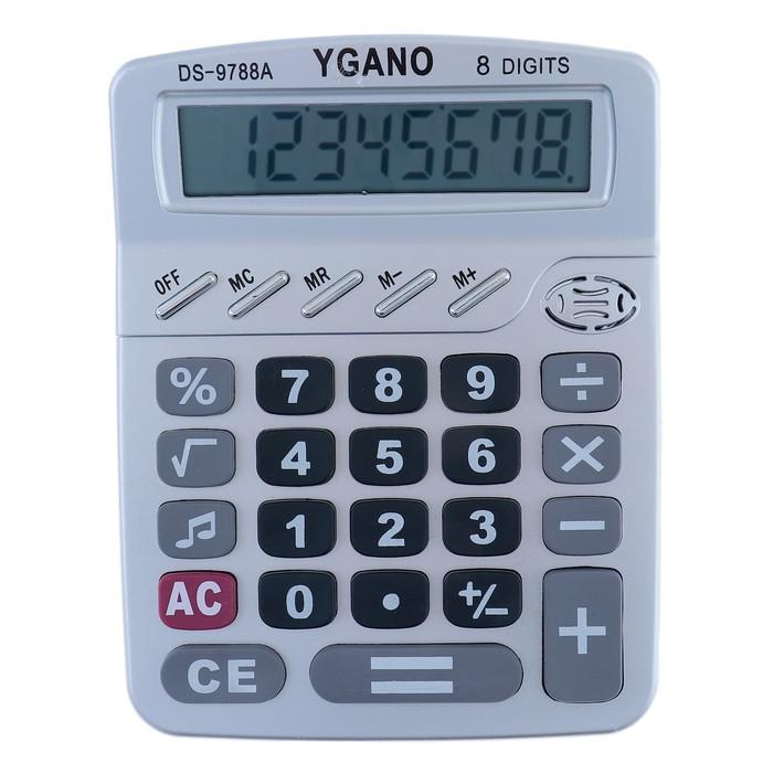 Калькулятор настольный, 8-разрядный, 9788 - фото 416978343