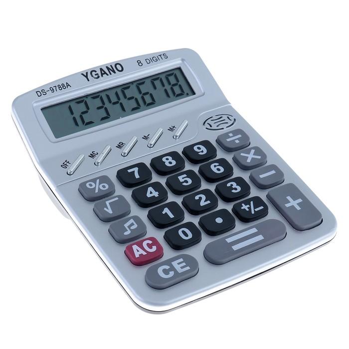 Калькулятор настольный, 8-разрядный, 9788 - фото 416978344