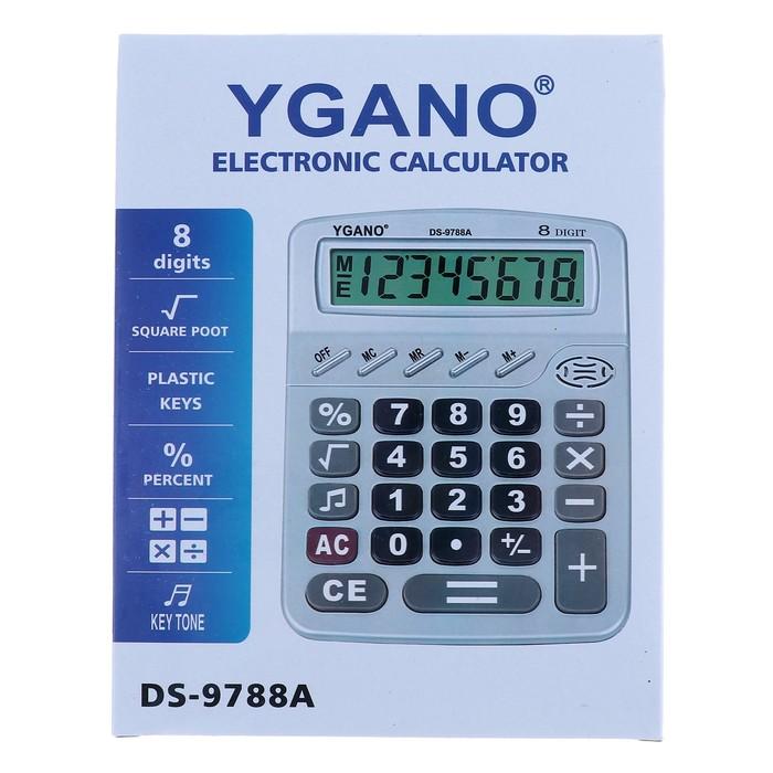 Калькулятор настольный, 8-разрядный, 9788 - фото 416978348