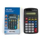 Калькулятор карманный 08-разрядный 402