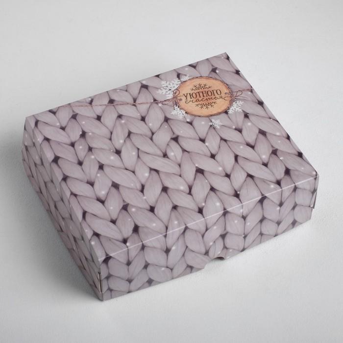 Упаковка для кондитерских изделий «Уютного счастья», 20 × 17 × 6 см