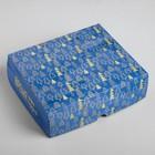 Упаковка для кондитерских изделий «Время добрых подарков», 20 × 17 × 6 см