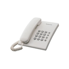 Телефон Panasonic KX-TS2350, проводной, повторный набор, настенная установка, белый