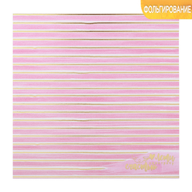 "Paper for scrapbooking with foiling ""Fly towards happiness"", 20 × 20 cm, 250 g/m"