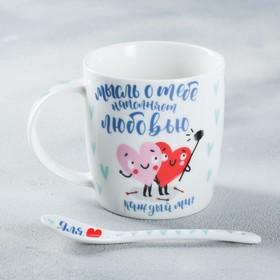 I love you set, 2 items: 350 ml mug, spoon