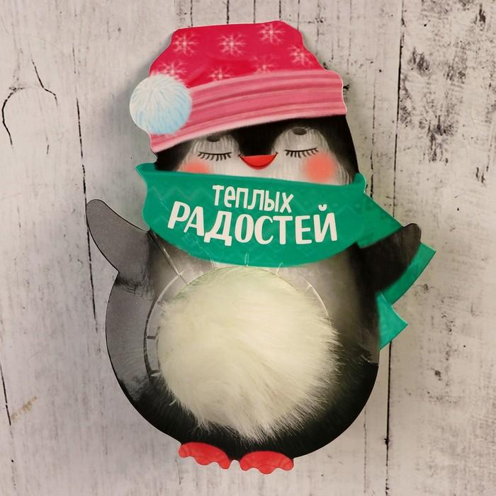 "Пушистик на кольце ""Пингвинёнок - Тёплых радостей"" 8х8х8 см"