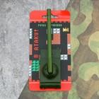"""Ручка-танк """"В атаку!"""" на подложке"""
