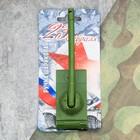 """Ручка-танк """"23 февраля"""" на подложке"""