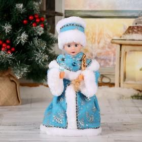 """Снегурочка """"Кристалл голубая"""" двигается, 28 см"""