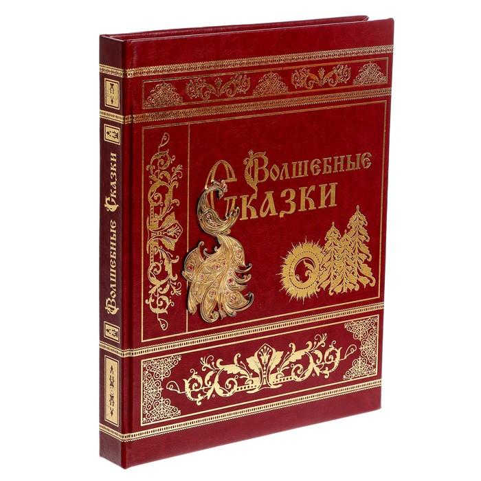 Книга в кожаном переплёте «Сборник сказок», 352 стр. - фото 981742