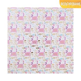 Бумага для скрапбукинга с фольгированием «Чудеса вокруг», 20 × 20 см, 250 г/м Ош