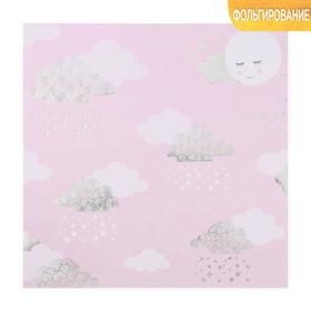 "Paper for scrapbooking with foil conversion ""Magic clouds"" 20 × 20 cm, 250 g/m"