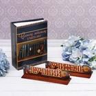 """Подарочный набор """"Самому любимому учителю!"""": фотоальбом на 100 фото и интерьерные буквы"""