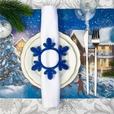 """Ring for napkins """"snowflake"""" 12х14 cm, 100% p/e, felt"""