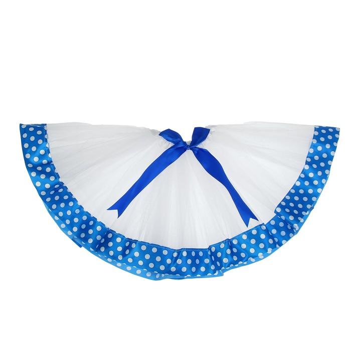 Карнавальная юбка «Горох», 3-х слойная, с бантиком 4-6 лет, цвет синий