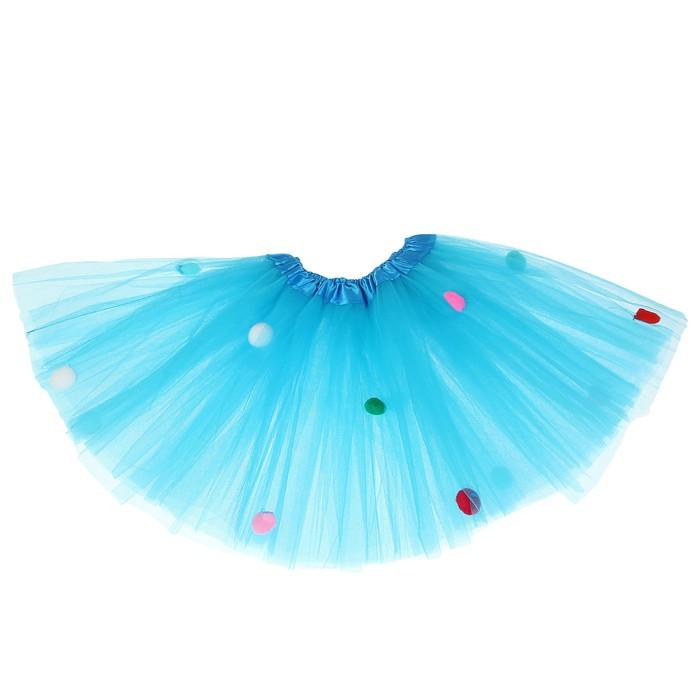 Карнавальная юбка «Помпушки», 3-х слойная, 4-6 лет, цвет голубой