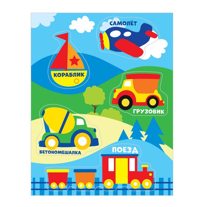 Наклейки детские развивающие «Транспорт» на стульчик для кормления