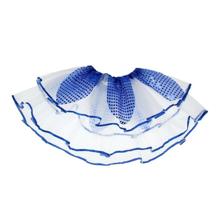 Карнавальная юбка «Цветочек», 2-х слойная, 4-6 лет, цвет синий