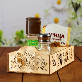 Box for spices