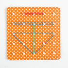 Геоборд «Ассорти» 19 × 19 см - фото 105589092