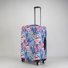 """Чехол для чемодана """"Фламинго"""", 20"""", цвет синий"""