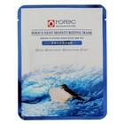 Маска-муляж для лица Rorec с экстрактом ласточкиного гнезда, 40 г