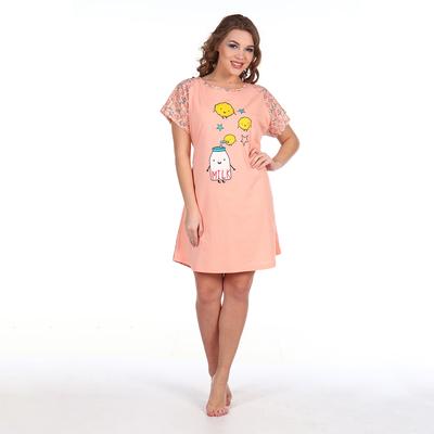 Сорочка женская 268 цвет персик, р-р 46