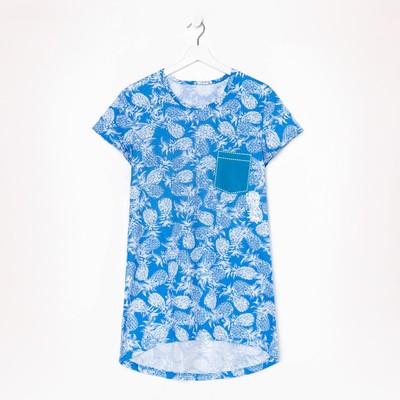 Туника женская ТК 263 цвет синий, р-р 50