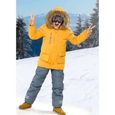 Куртка для мальчика, рост 146 см, цвет оранжевый