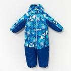 Комбинезон детский, рост 104 см, цвет синий
