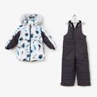 Комплект детский (Куртка + Полукомбинезон), рост 104 см, цвет серый(перья)