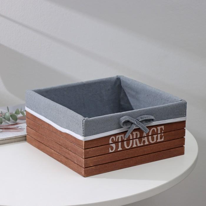 """Basket storage wooden round 23×23×11 cm """"Storage"""", color beige"""